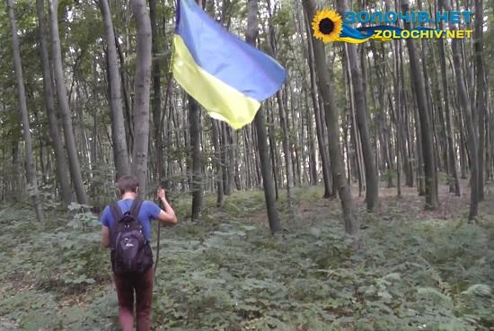 Гора Вапнярка – найвища точка Золочівського району (відео)