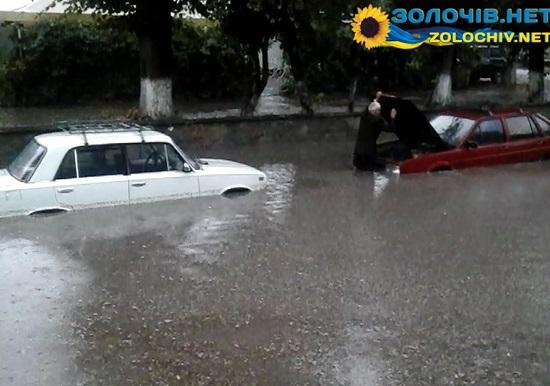 Як у центрі Золочева плавають машини (відео)
