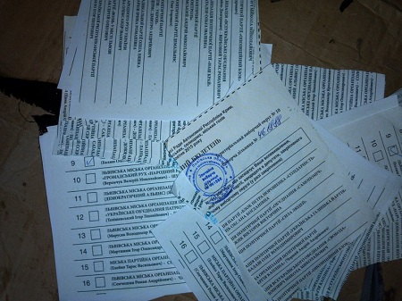 У Львові у пункті прийому макулатури виявили виборчі бюлетені