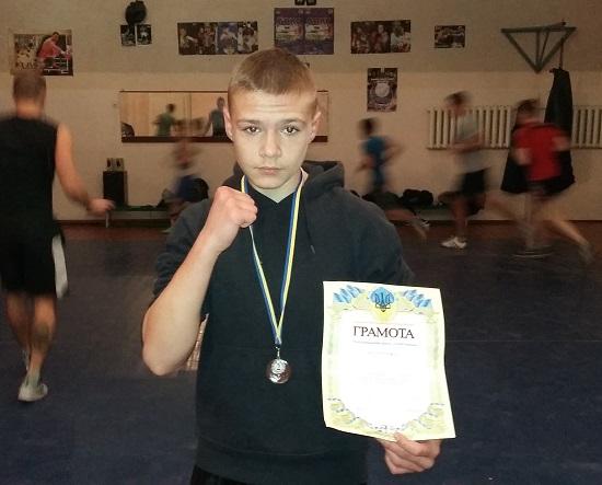 Золочів'янин виборов ІІ місце на турнірі по боксу у Трускавці