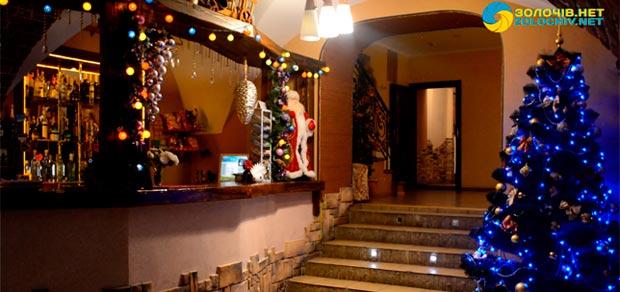 Готельно-ресторанний комплекс «У Шептицьких» запрошує на святкування Нового року