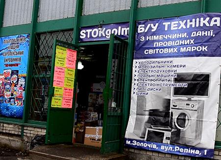 """Акційні пропозиції березня від магазину побутової техніки та хімії """"Stokgolm"""" (відео)"""
