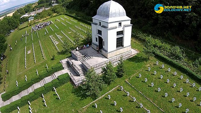 """Військовій меморіальний цвинтар вояків дивізії """"Галичина"""""""