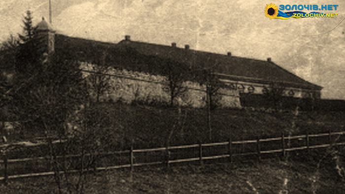 Історія Золочівського замку-тюрми після 1941 року