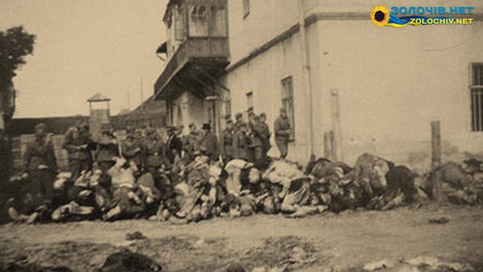 Звірства НКВД. Криваві дні Золочівського замку-тюрми