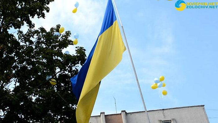 Афіша Поморян: День незалежності України та День прапора