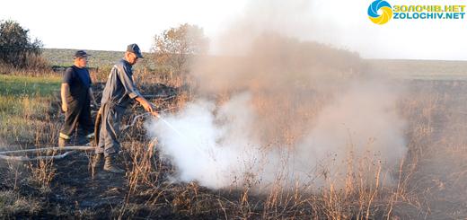 Поблизу села Скварява гасять торф'яну пожежу