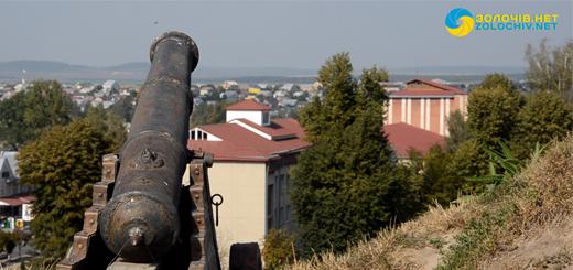 Оборонний комплекс Золочівського замку