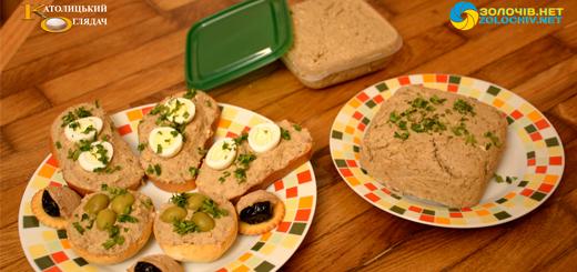 Суботня кухня: готуємо паштет
