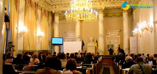 Відбулося засідання сесії Львівської обласної ради