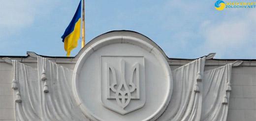 Рада обрала новий склад уряду