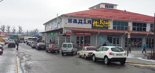 """Оренда та продаж приміщень у ТК """"Надія"""""""