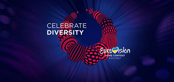 Стало відомо, скільки коштуватимуть квитки на «Євробачення-2017»