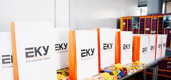 У Перемишлянському підрозділі «Електроконтакт Україна» відбулося нагородження кращих працівників