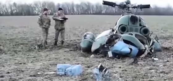 П'ятеро людей загинули внаслідок падіння військового гелікоптера на Донеччині