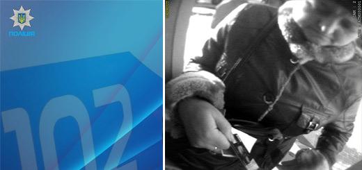 Золочівська поліція просить впізнати жінку