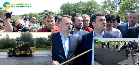 У Золочівському районі прем'єр-міністр оглянув ремонт дороги Львів-Тернопіль