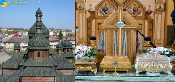 У храмі Бл. Миколая Чарнецького м. Золочева перебувають святі мощі новомучеників