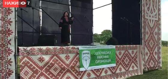 """Наживо IV фестиваль Народної творчості """"Словітські скарби"""""""