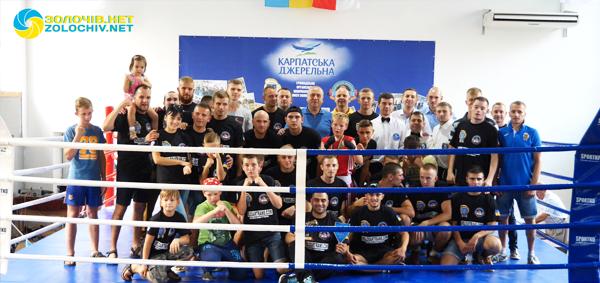 У Золочеві відбулося відкриття боксерського залу