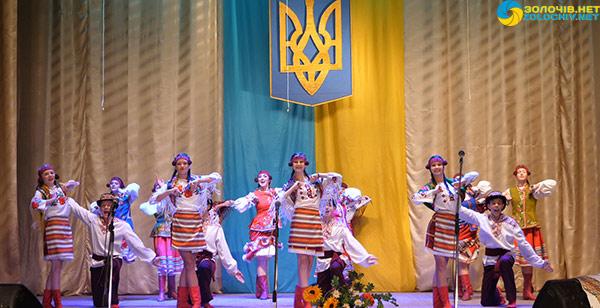 Урочиста Академія з нагоди Дня незалежності України