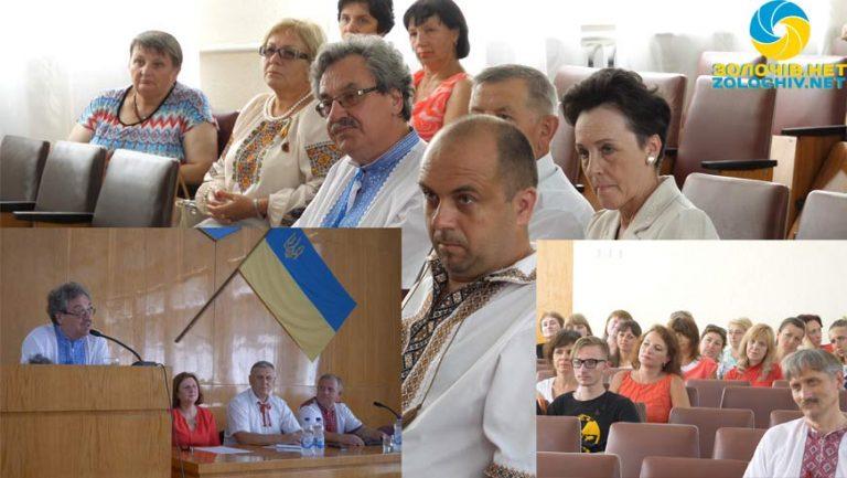 Відбувся Форум інтелігенції Золочівщини