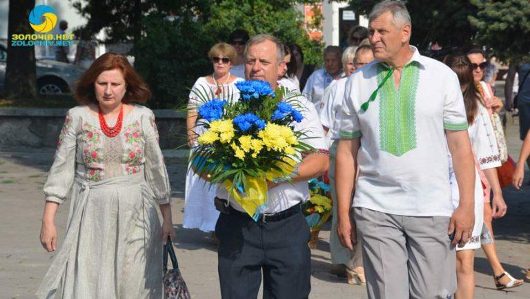 Вшанували В'ячеслава Чорновола, Маркіяна Шашкевича та Небесну сотню