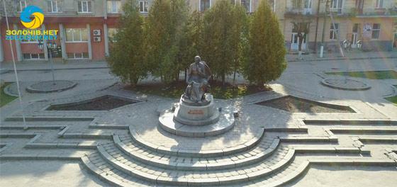Пам'ятник Маркіяну Шашкевичу