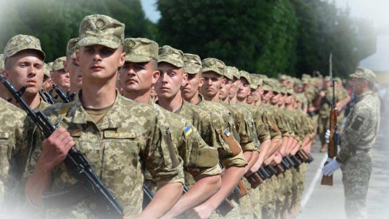 В Україні офіційно стартував осінній призов-2018