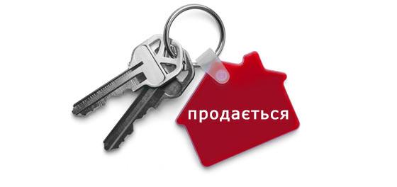 Продається частина будинку в особняку