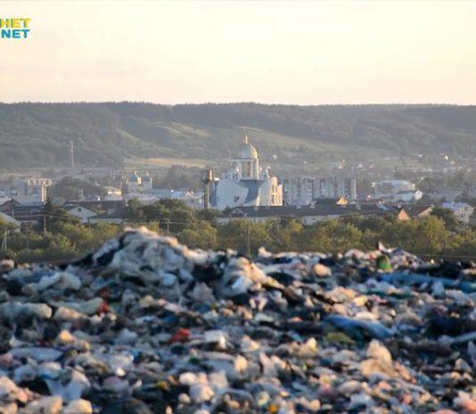 Золочів сміттєзвалище