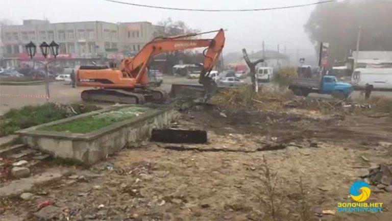 На площі Вічевій розпочали ремонтні роботи