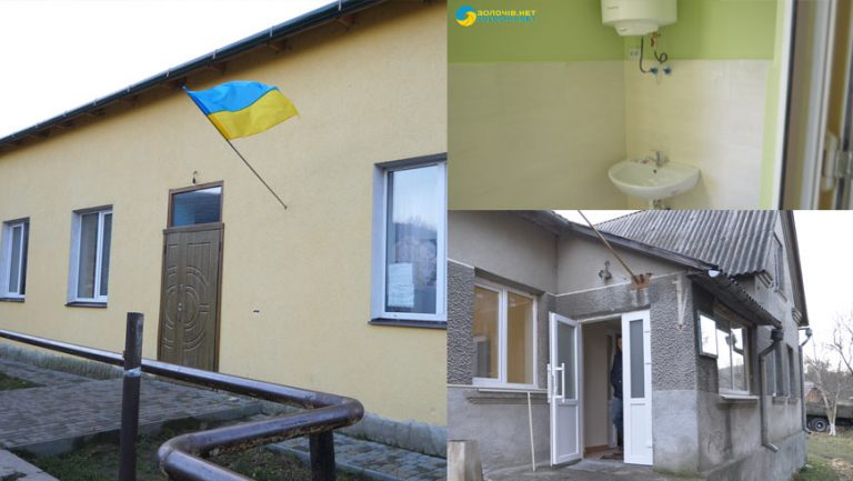 Проведено ремонт у фельдшерсько-акушерських пунктах с. Новосілки та Митулин