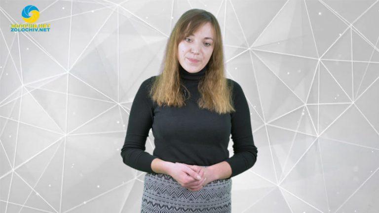 Творчі рядки | Віта Гуменюк: Я народилась в Україні