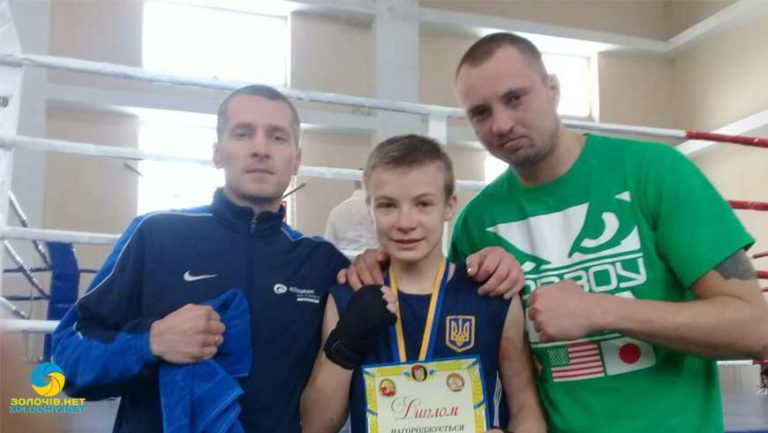 Золочів'янин здобув перемогу на зональному чемпіонаті України з боксу
