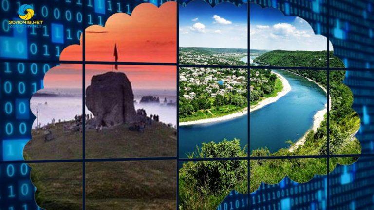 10 унікальних місць природи України | Їдло для мізків