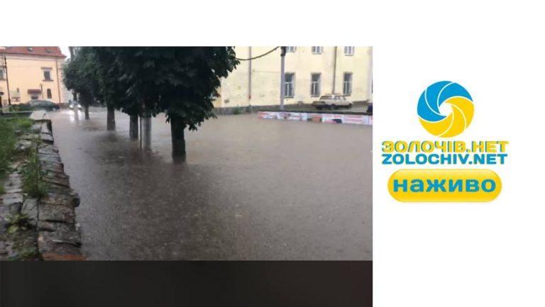 Наживо: традиційний потоп по-золочівськи