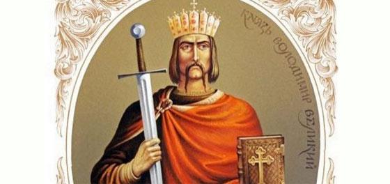 Сьогодні в Україні відзначають свято Володимира Великого
