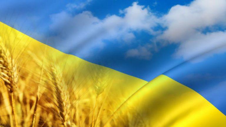У Золочівському районі відбудуться заходи з нагоди Дня Державного Прапора України та Дня Незалежності України