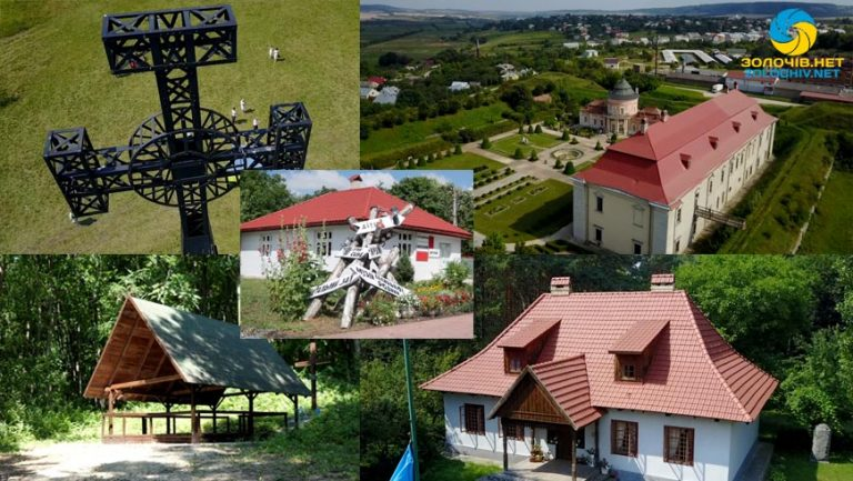 П'ять цікавих місць у Золочівському районі, які варто відвідати