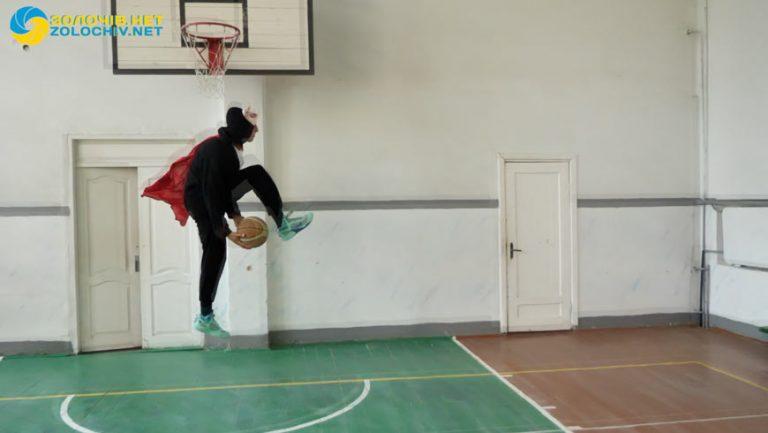 Дракбол – пропагує баскетбол