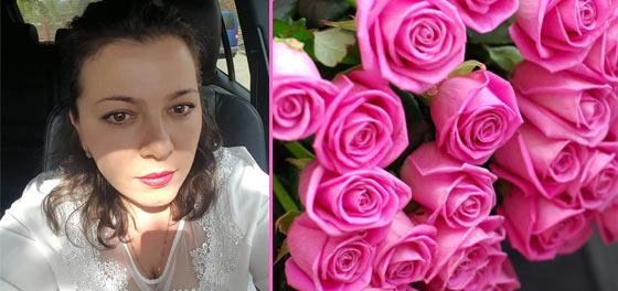 Вітання для Іванни Сироїжко