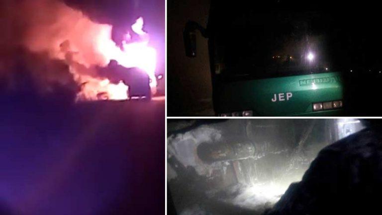 На Львівщині вночі загорівся автобус
