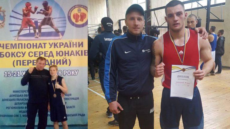 Нові здобутки золочів'ян на змаганнях з боксу