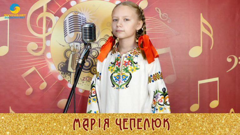"""Учасниця конкурсу """"Таланти Золочівщини"""" Марія Чепелюк"""