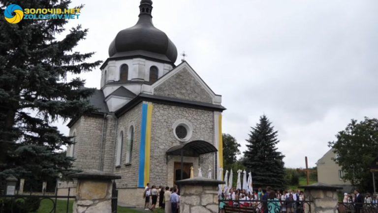 У с. Струтин молитимуться за заступництво св. Юди Тадея перед його мощами та іконою