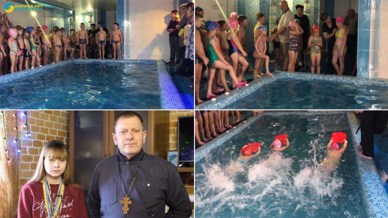 У Золочеві відбулися змагання з плавання