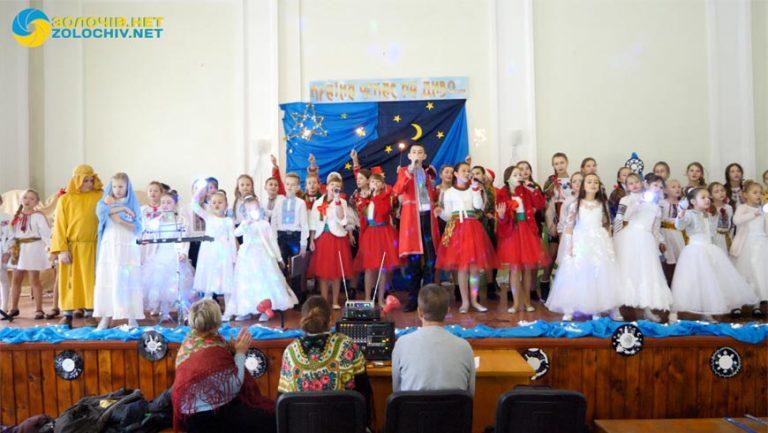 """Музичне дійство """"Країна чекає на диво"""" у Золочівській школі №1"""