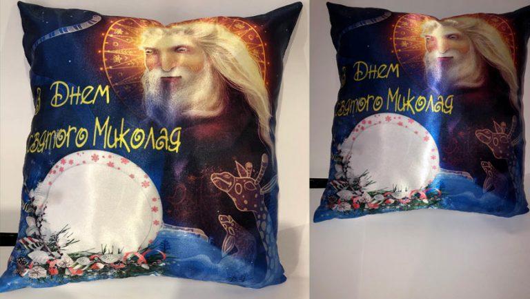 Подушки до Дня св. Миколая із фото