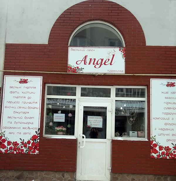 Весільний салон «Angel» пропонує повний розпродаж  6aa85011bb8e8
